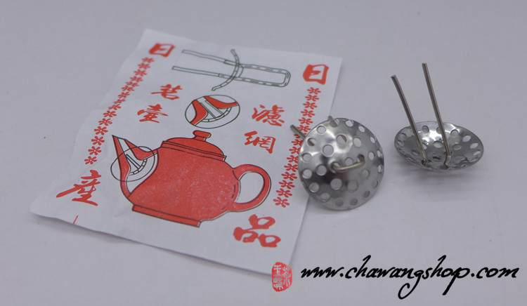 Stainless Steel Strainer For Single hole Zisha Teapot (Two in pack)
