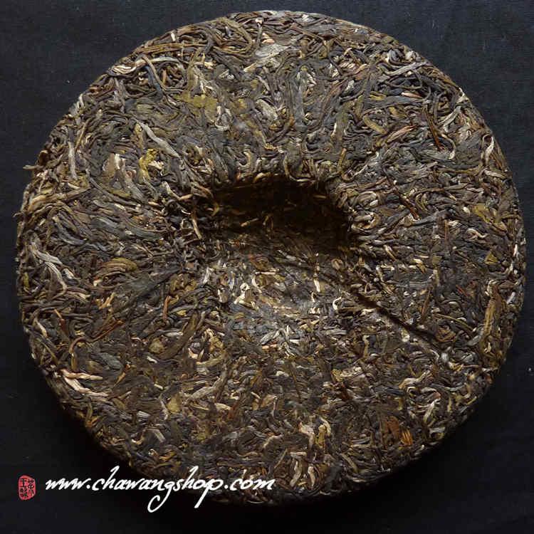 2011 Jingmai Da Zhai Sheng Tai Qiao Mu Spring Puerh Tea 500g
