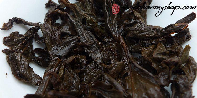 1996 Fujian Se Zhong Oolong Tea 25g