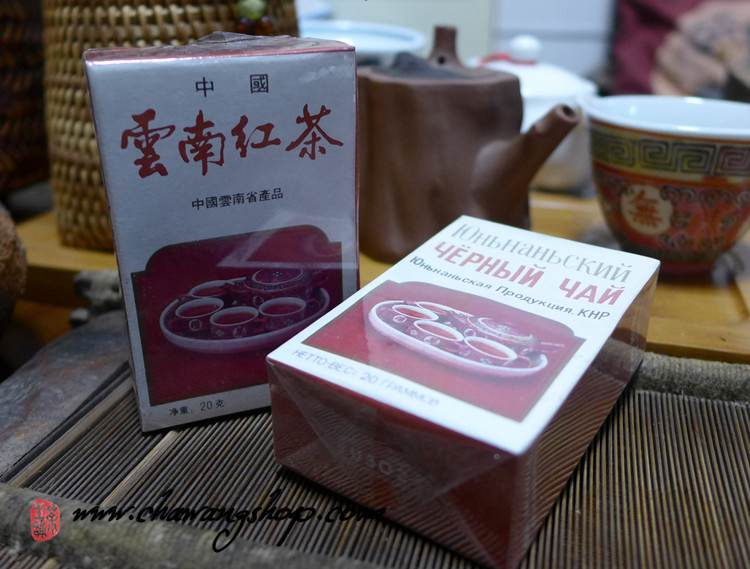 1990 CNNP Lucky Brand Yunnan Red Tea 20g Original Pack