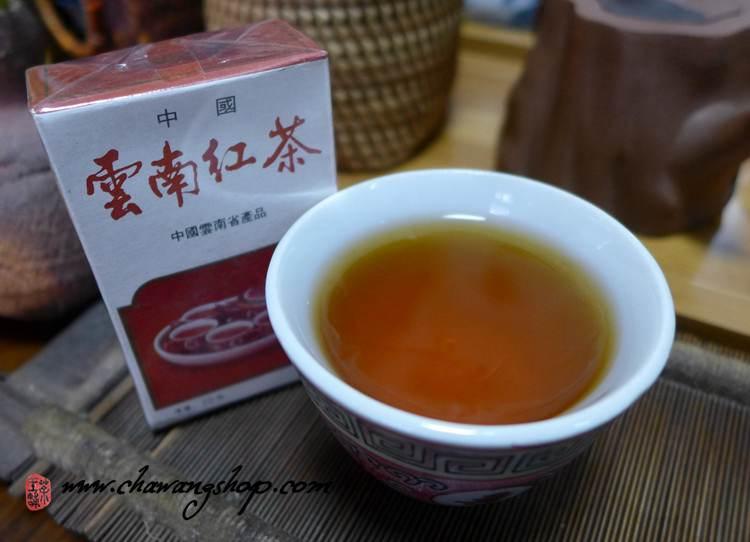 1990 CNNP Lucky Brand Yunnan Red Tea 20g Original Pack