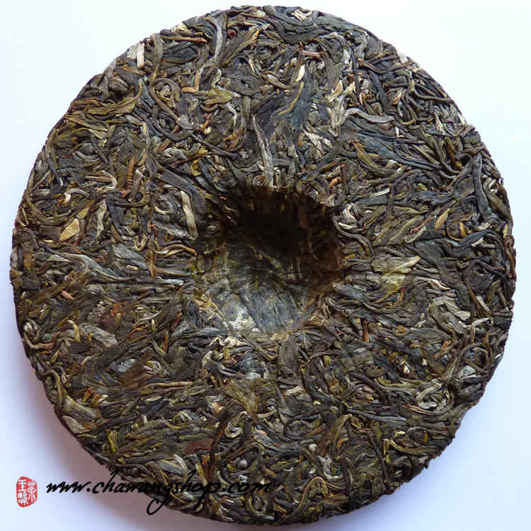 2012 Autumn Mengku Ba Nuo Shan Raw Puerh Cake 357g