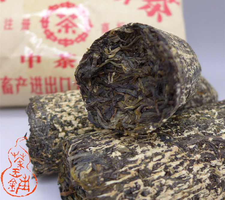 2014 Autumn Mengsong Bamboo Raw Puerh Tea 100g