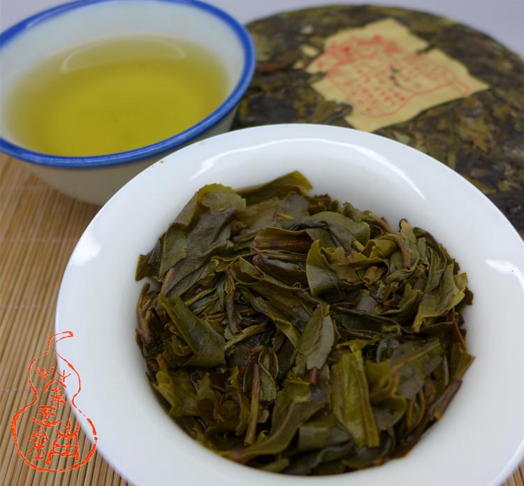 2014 Chawangpu Jingmai Gu Shu Huang Pian 200g