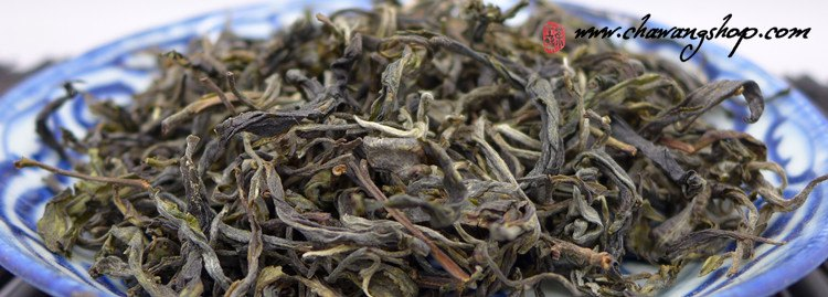 2014 Jingmai Da Zhai Gu Shu Maocha 50g