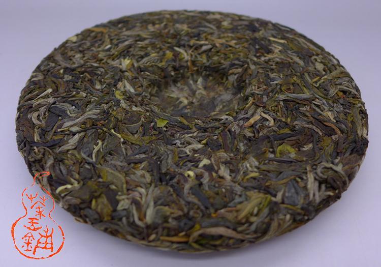 2015 Chawangpu Bada Lao Yu Xiao Bing 200g