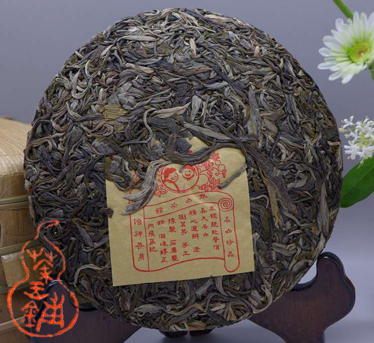 2015 Chawangpu Bada Old Tree Xiao Bing 200g