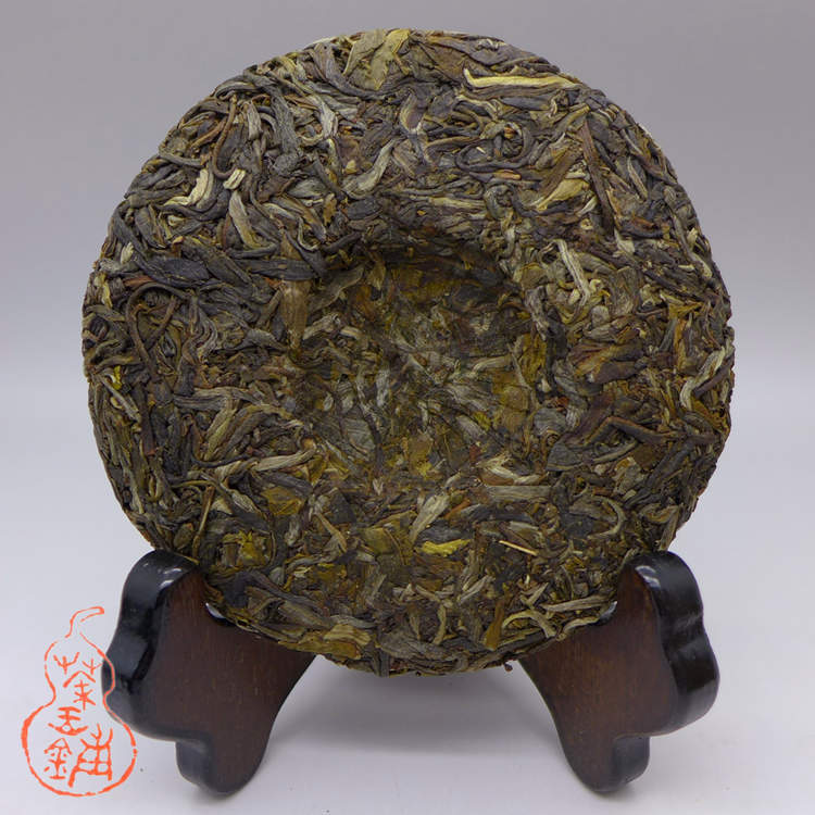 2015 Da Xue Shan Raw Puerh Tea 100g