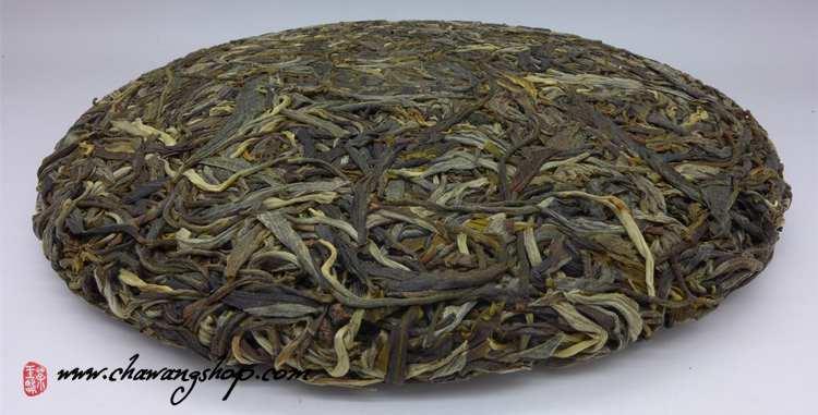 2015 Spring Xiao Hu Sai Old Tree Cake 357g