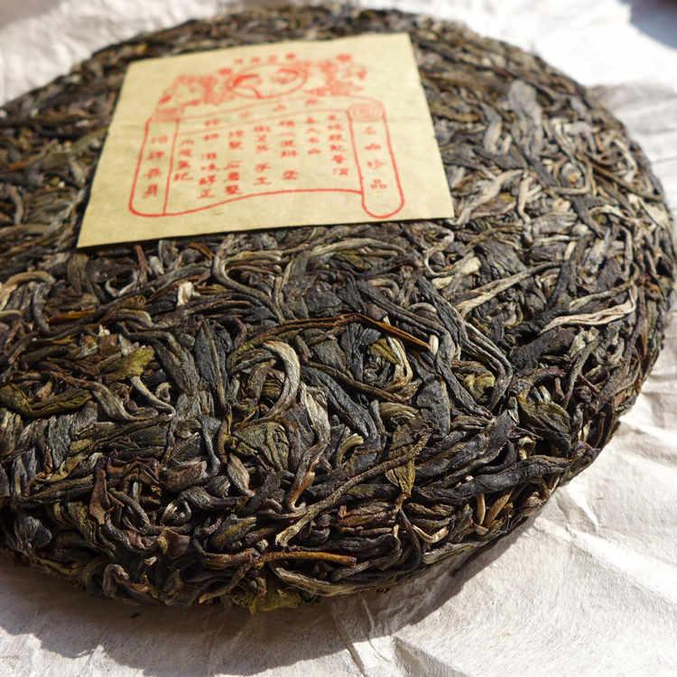 Manmai Pu'er Tea