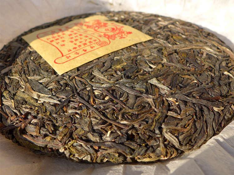 Manmai Puerh Tea