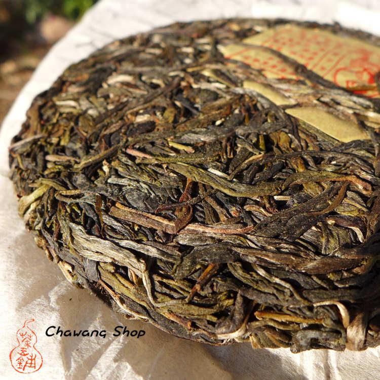 Manzhuan Pu'er Tea