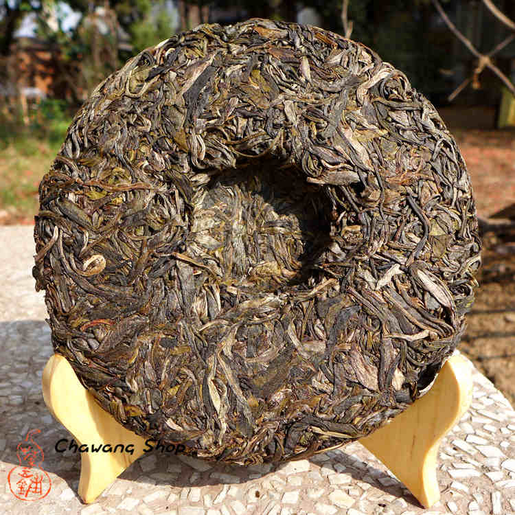 Nannuo mountain Puerh Tea