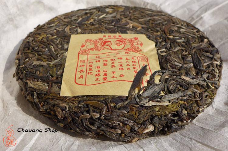 Nannuo mountain Puerh Tea