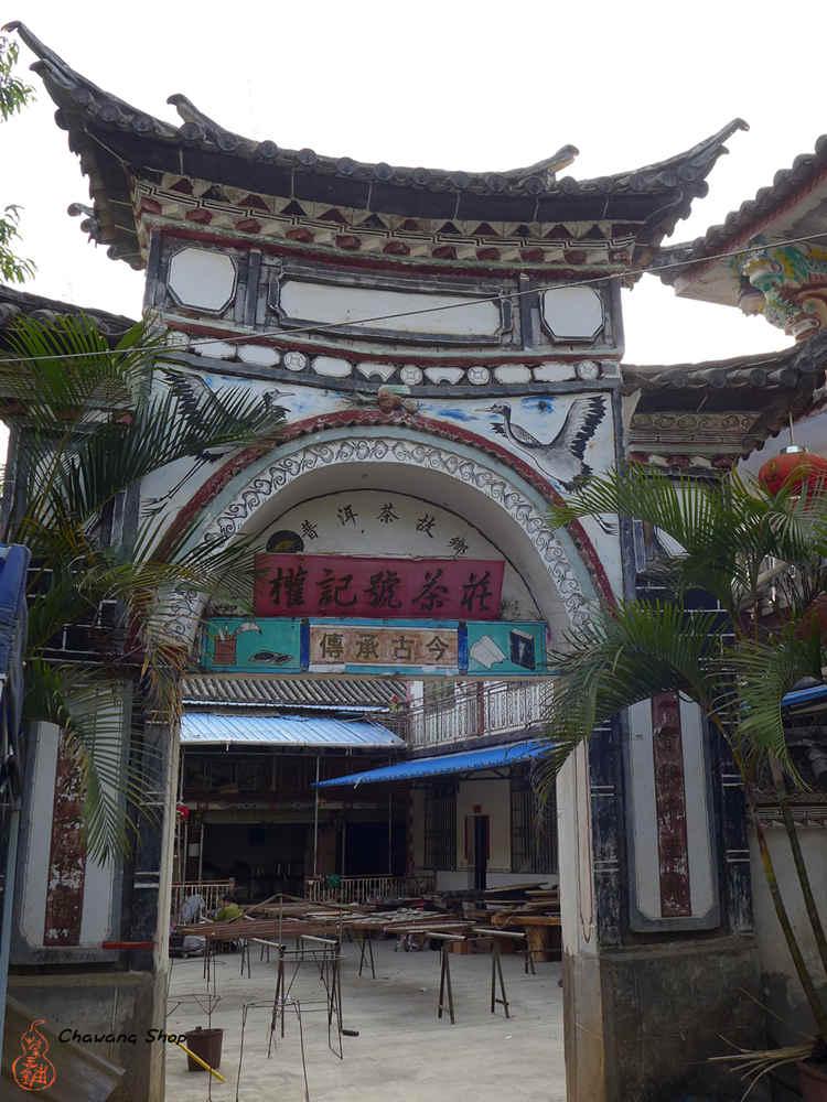 Quanjihao Manzhuan