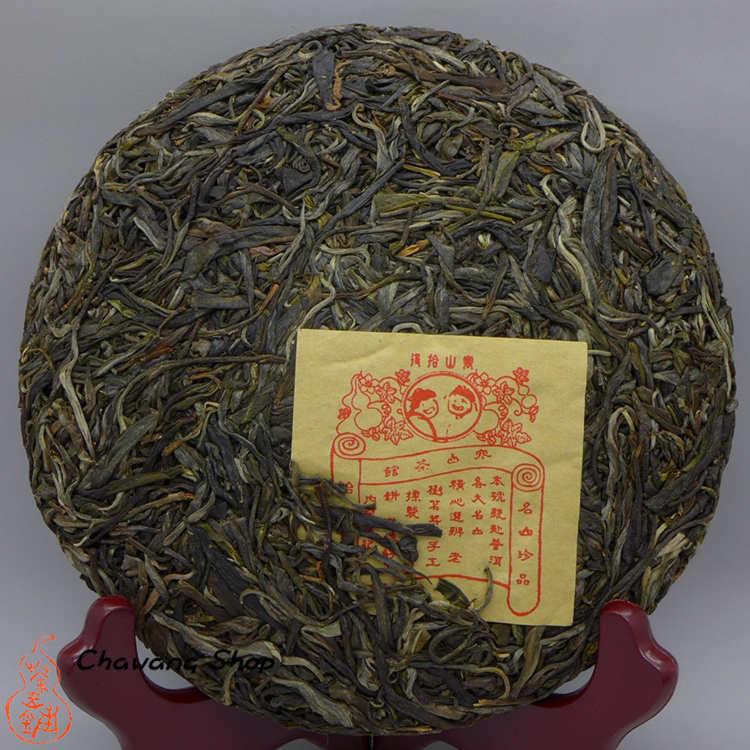 Yibang Manguishan