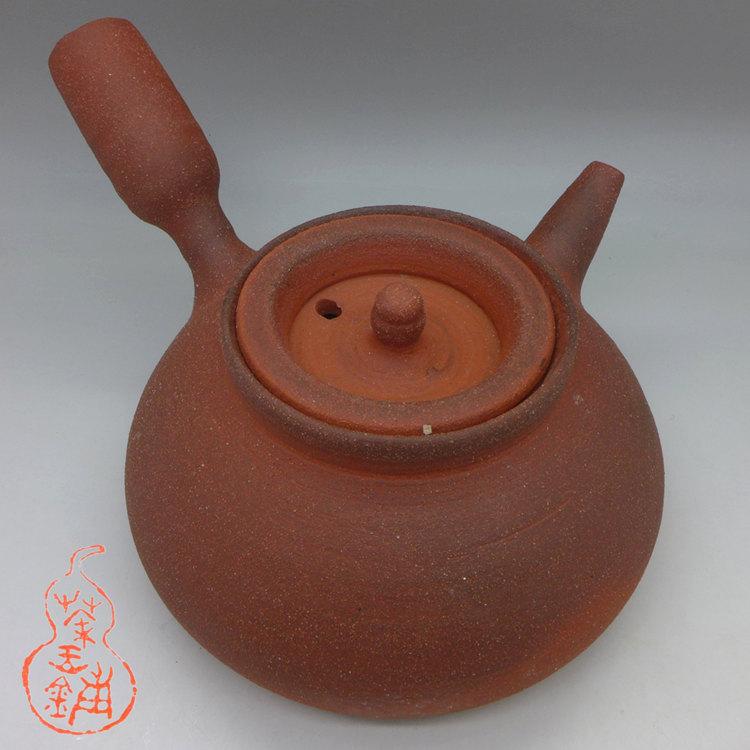 Chaozhou Red Clay Pot 380cc