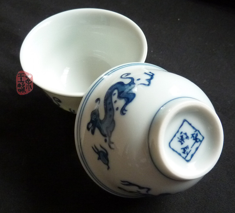 Dragon pattern big celadon cups 50cc