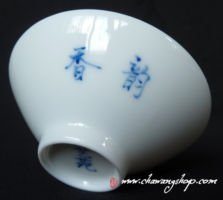"Hand Painted Tea Cup Qing Feng ""Orchid"" 45cc"