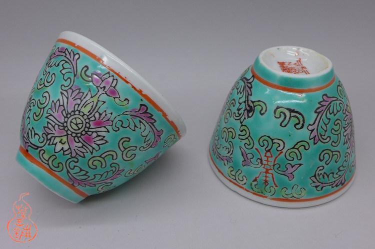 Jingdezhen Vintage Hand Painted Tea Cup Green Yang Lian 50cc