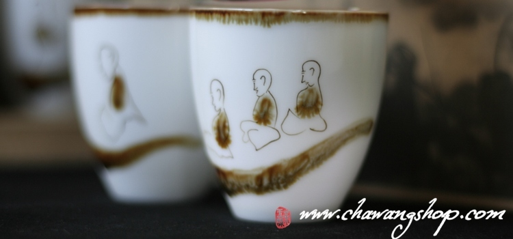 "Porcelain Set of four 75cc cups ""Tea and Chan - One Taste"""