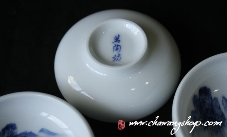 "Set of four 50cc Jingdezhen hand painted tea cups ""Landscape"" in gift box"
