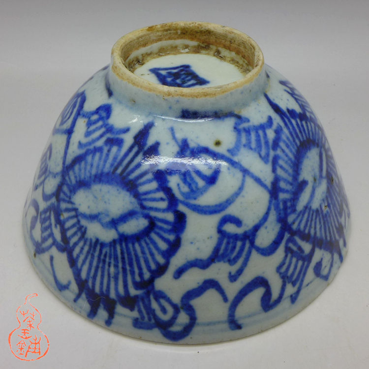 Vintage Hand-painted Blue And White Bowl