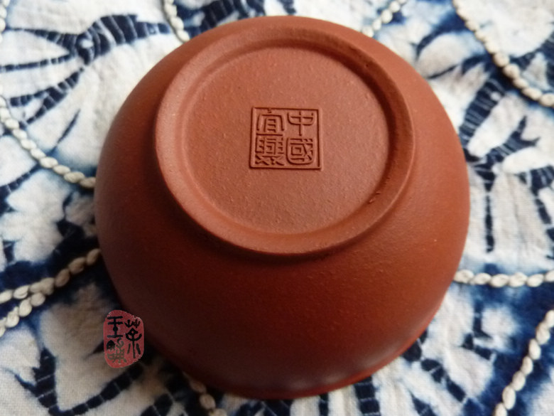 Zisha teacup with plum blossom carved inside 50cc
