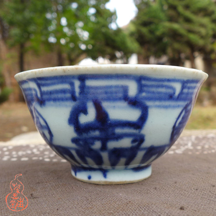blue and white porcelain tea cup