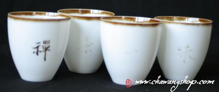 禅茶一味 (Chan Cha Yi Wei)
