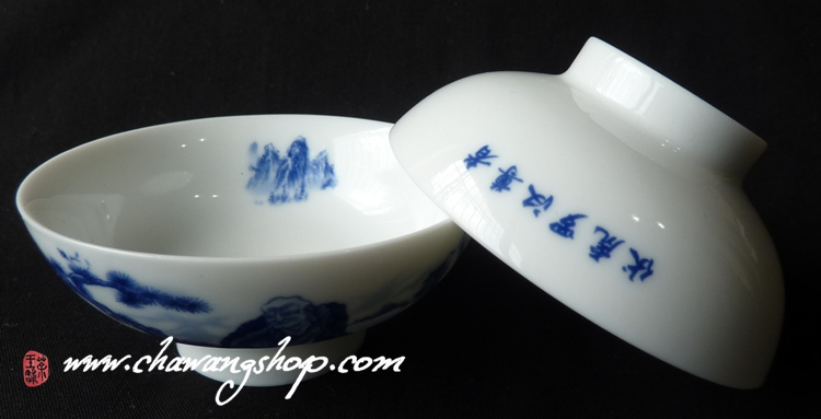 "Porcelain Tea Cup ""Old Luohan"" 60cc"