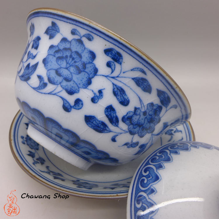 Cracked Ice Pattern Porcelain Gaiwan