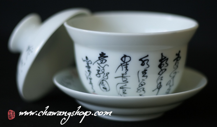 Porcelain Gaiwan With Hand Painted Caligraphy Design 150cc