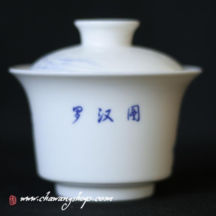 "Porcelain Gaiwan ""Five Luohan"" 150cc"