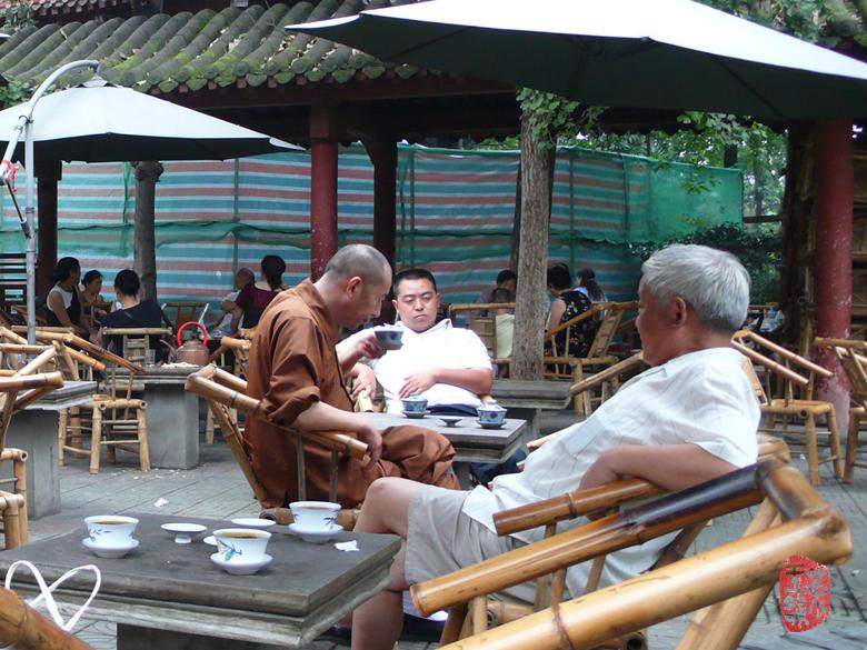Sichuan Teahouse
