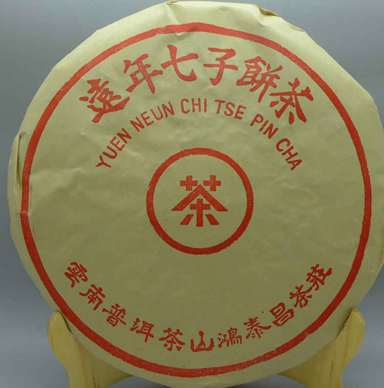 03-05 Thai HongTaiChang Ripe Cake 400g