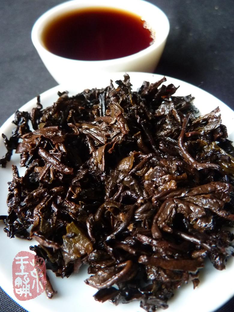 """2011 """"Zi Qi Dong Lai"""" Ripe Puerh Cake 100g"""