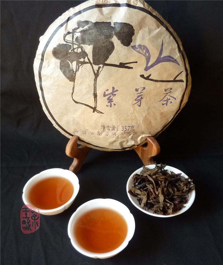 2005 Ximeng Zi Ya Cha Raw Cake 357g 2