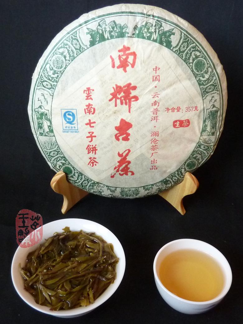2010  Nannuoshan Gu Cha 357g