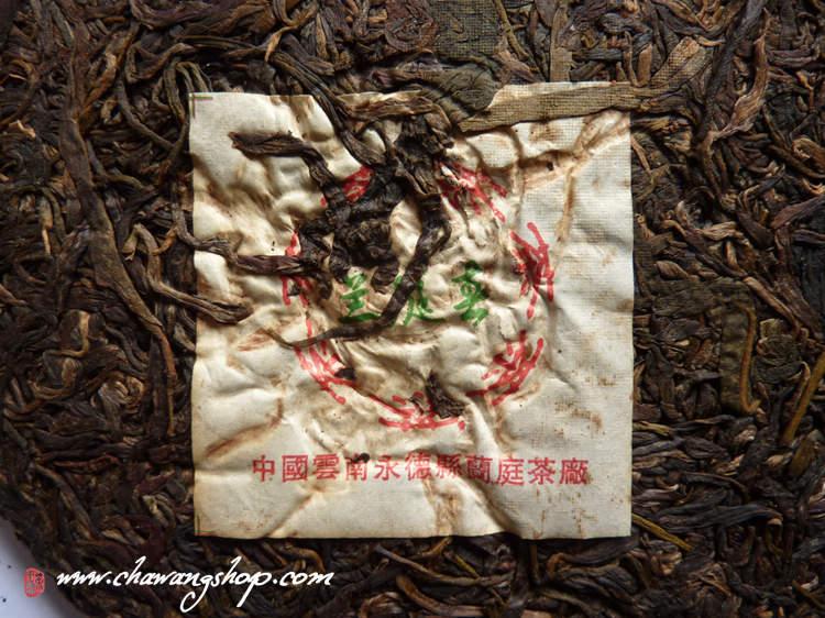 2003 Lantingchun TF Yongde Raw Puerh Cake 357g