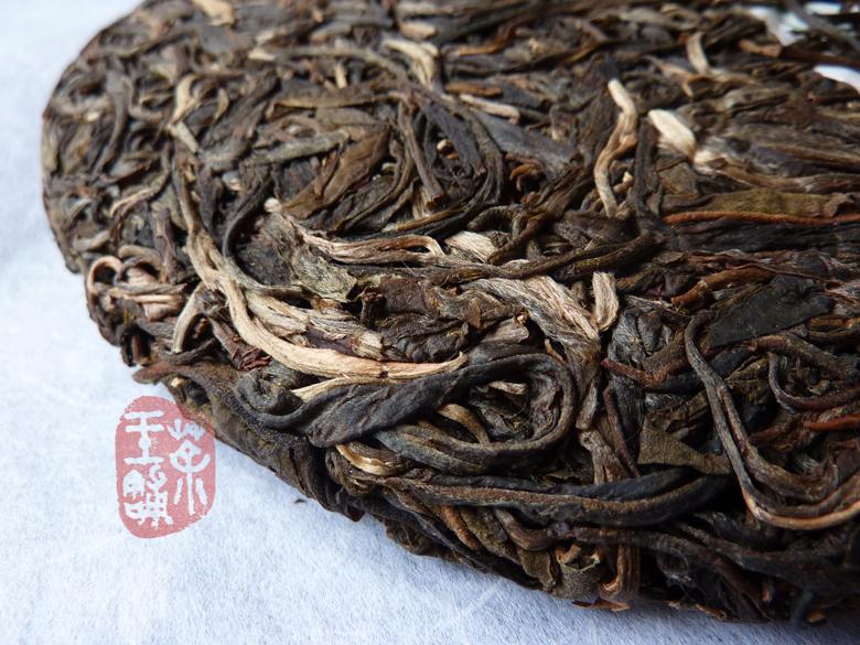 """2009 """"Linyinghao"""" Yiwu Zheng Shan Teji Cake 400g"""