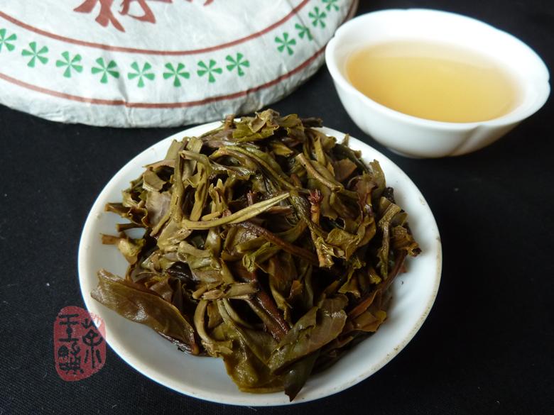"""2009 """"Linyinghao"""" Yiwu Zheng Shan Qi Zi Bing Cha 400g"""
