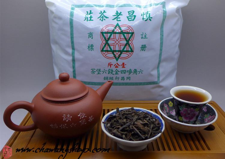 1980´s Si Jin Qian Liubao Tea 25g