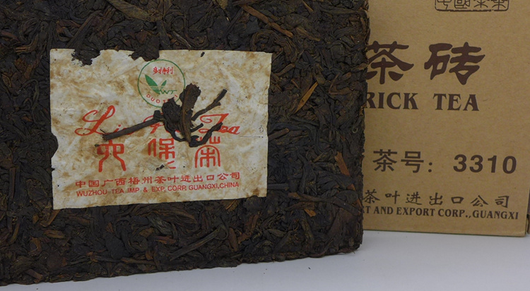 2006 CNNP Duoteli 3310 Liubao Tea 500g