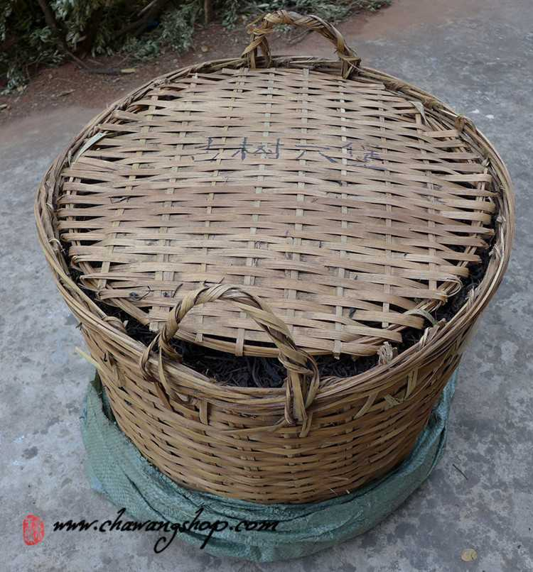2008 Traditional Raw Liubao In Bamboo Basket - 100g Sample