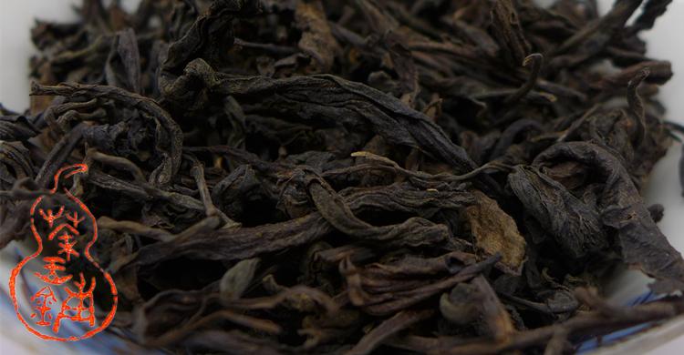 2008 Ye Sheng Raw Liubao Tea 100g