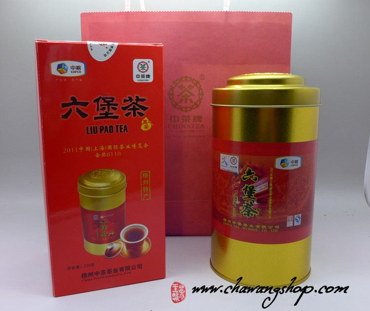 CNNP Wuzhou Liubao 8110 In Box 200g