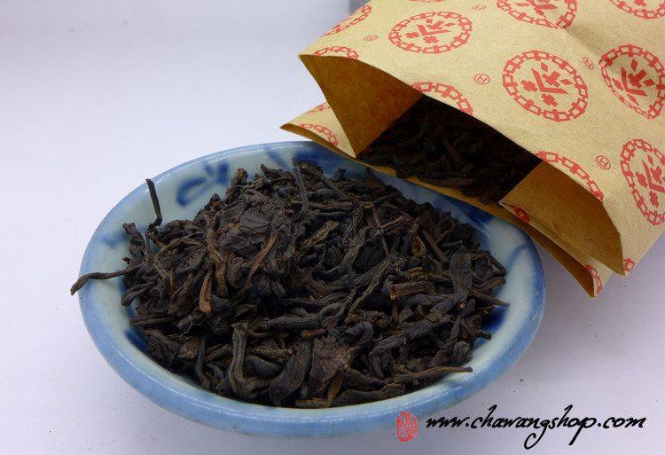 2011 CNNP Wuzhou Liubao In Black Box (Hei He) Premium Grade 200g
