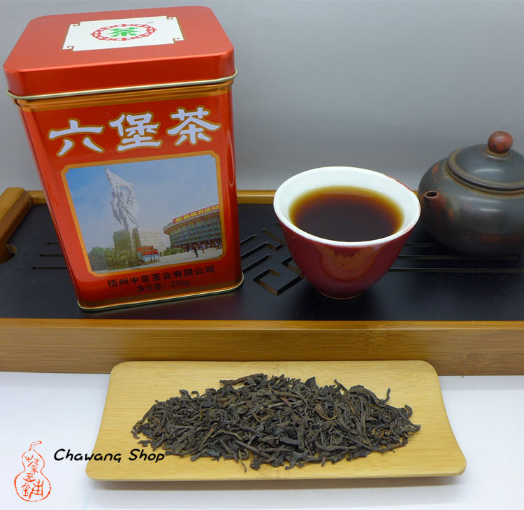 "2016 (2009) China Tea ""Worker's Stadium"" Canned Liubao Tea 250g"