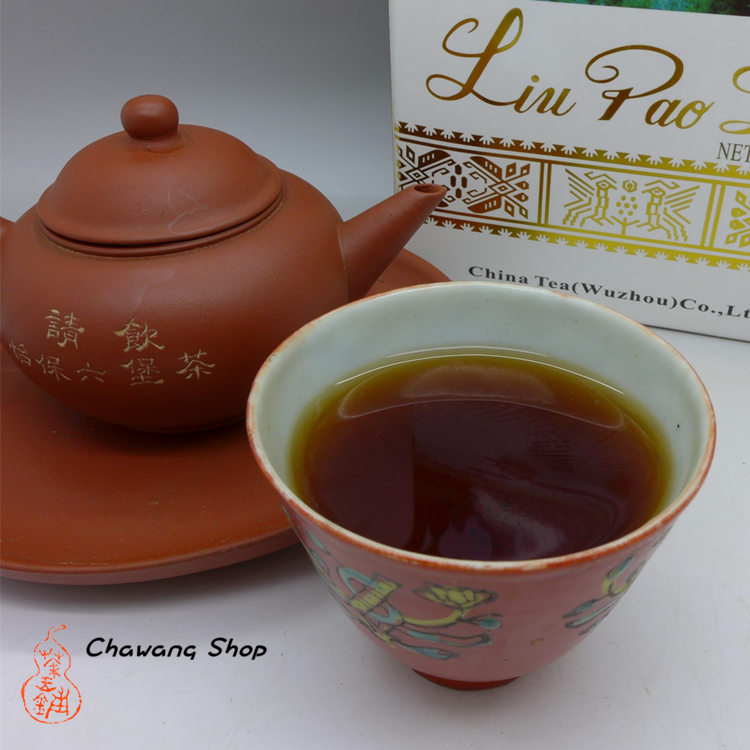 Landscape box liubao tea